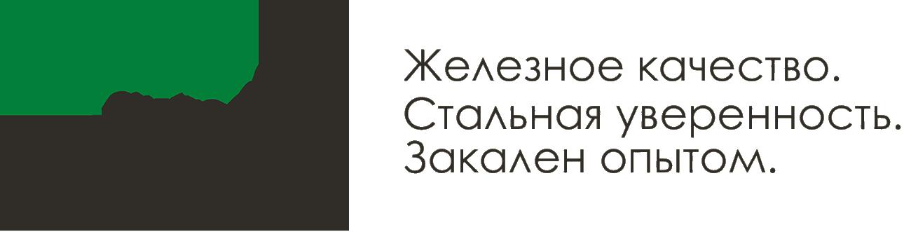 СКС ЭнергоСервис